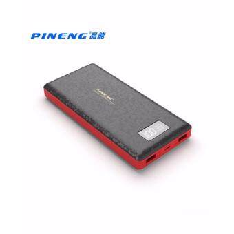 ( GENUINE ) PINENG PN-969 20000mAh Lithium Polymer Power Bank(Black)