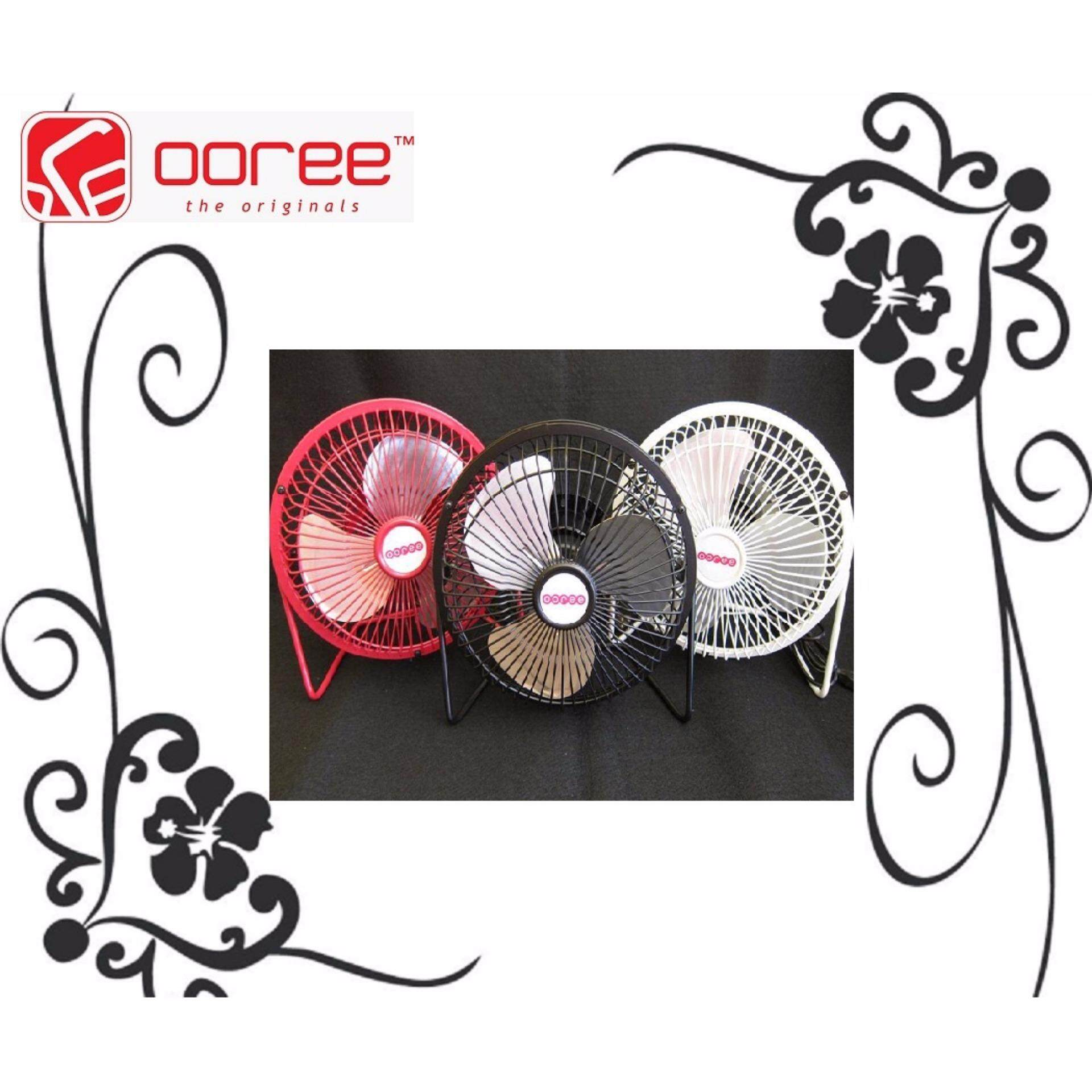 GENUINE PREMIUM QUALITY OOREE 8 USB FAN WITH ON/OFF BUTTON 18.5cm*11cm*19cm STRONG WIND Malaysia