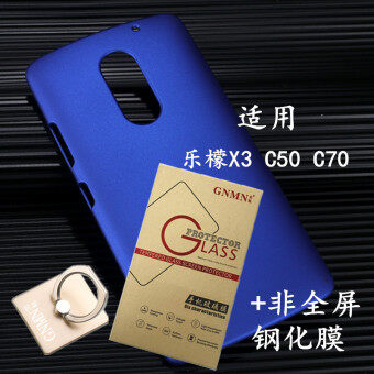 Lacy Tammi : Shopping GNMN Lenovo music lemon X3 phone shell C50 C70