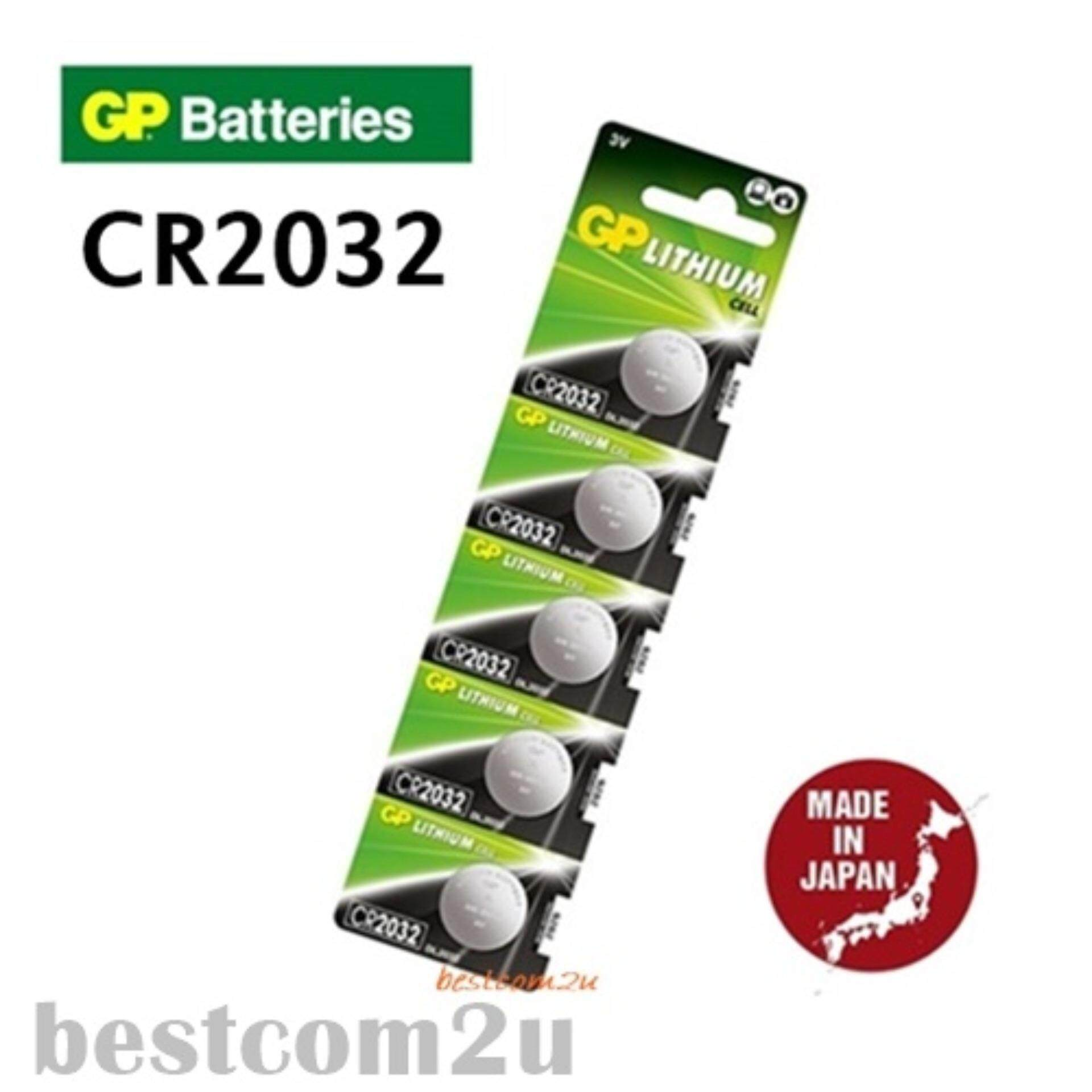GP Batteries CR2032 Lithium Cell Electronic Device (5PCS) Malaysia