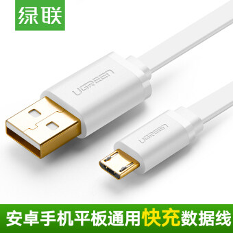 Harga Green Alliance phone data cable tablet charging Cable