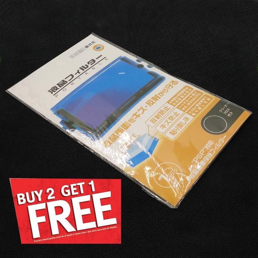 HD slim PSP1000 / 2000/3000 protective film screen saver soft film