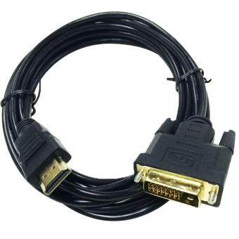 Harga HDMI to DVI cable 1m hdmi male to DVI-D 24+1 two-way interaction