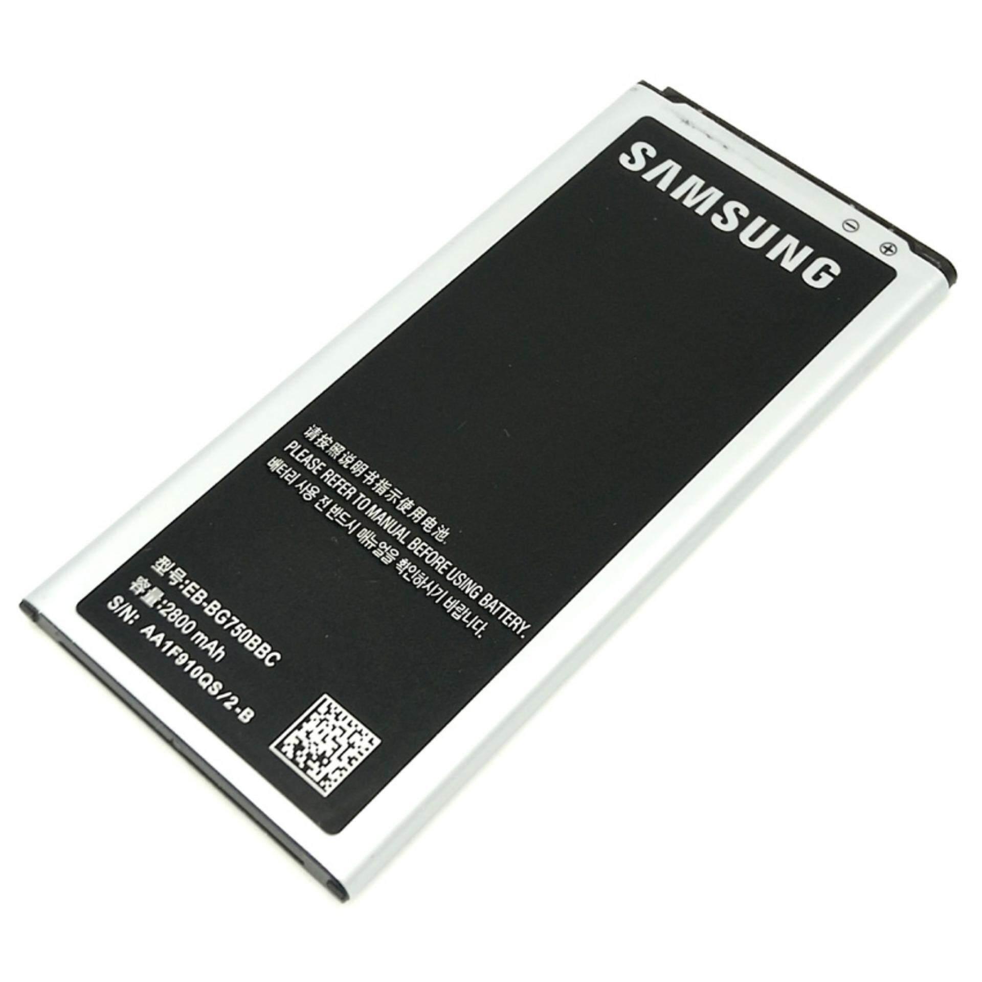 High Quality Battery For Samsung Galaxy Mega 2 SM-G750/G7508