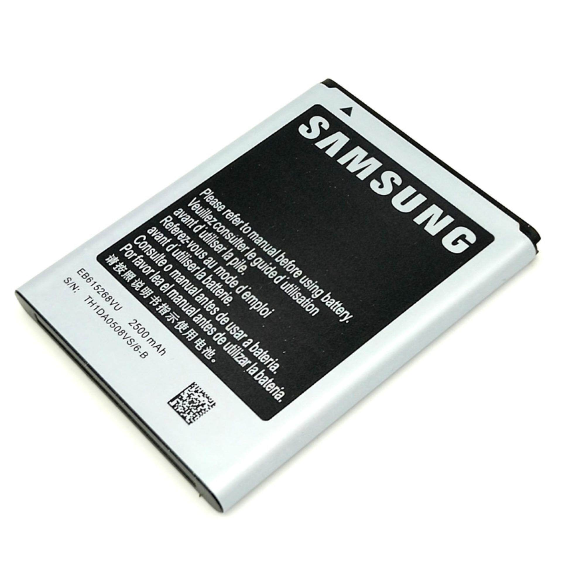 High Quality Battery For Samsung Galaxy Note GT-I9220 N7000