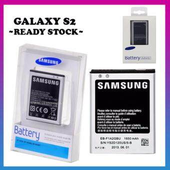 Harga High Quality Replacement battery for Samsung Galaxy S2 GT-I9100
