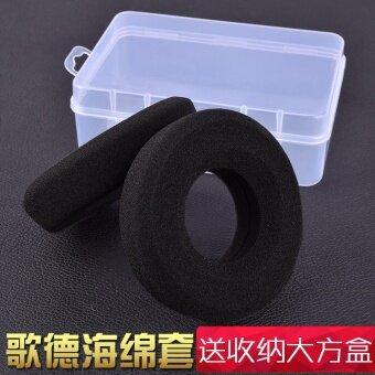 Hiroto Goethe Grado SR60/SR80/SR125/SR225 headset sponge headset accessories - 2