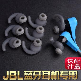 Hiroto JBL reflect BT Bluetooth headphone sets sports ear siliconesleeve VISHARK fin headset ear cap earmuffs