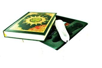 Harga Holy Al-Quran Digital Read Pen Set