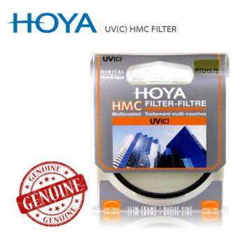 Harga Hoya Digital Multicoated HMC UV(C) Filter 40.5mm (Genuine HoyaMalaysia)