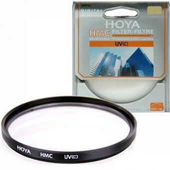 Harga Hoya Digital Multicoated HMC UV(C) Filter 58mm (Genuine HoyaMalaysia)