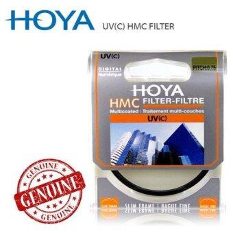 Harga HOYA HMC DIGITAL MULTICOATED UV(C) FILTER(100% ORIGINAL)