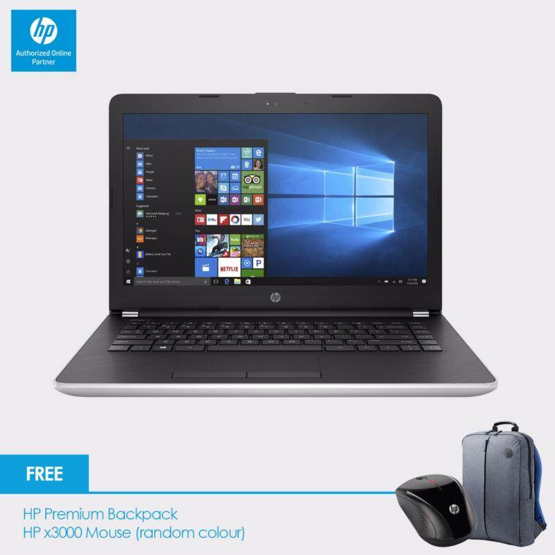 HP 14-bs070TX Laptop (i5-7200U, 4GBD4, 1TB, AMD 520 2GB, 14.0, Win10)  - Natural Silver + HP Backpack n HP x3000 Wireless Mouse Malaysia