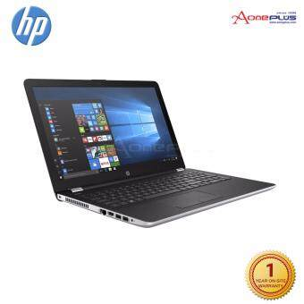 HP 15-BS098TU 15.6 Laptop/Notebook (Silver) + Free HP Backpack Malaysia