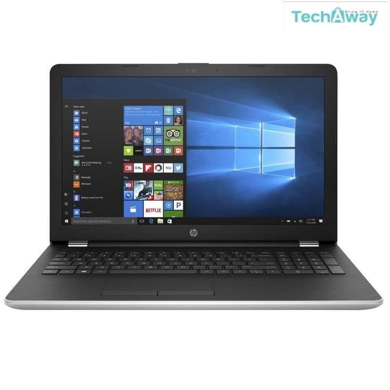 HP 15-Bs642TX 15.6 FHD Laptop Black/Silver TA (I5-7200U, 4GB, 1TB, ATI 520 2GB, W10) Malaysia