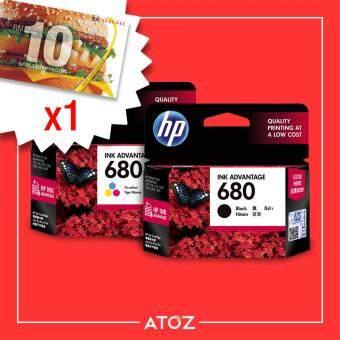 HP 680 Ink Combo Black Color Value Pack SET (Black/Color) *FREERM10 McDonald's Voucher*