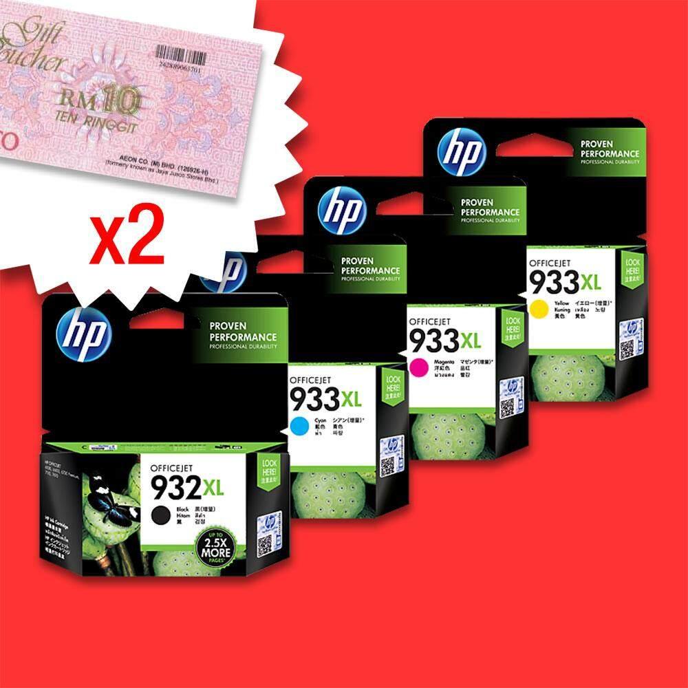 HP 932XL, 933XL Ink Combo Black Color Value Pack SET (Black, Cyan, Magenta, Yellow) - RM20 AEON Voucher