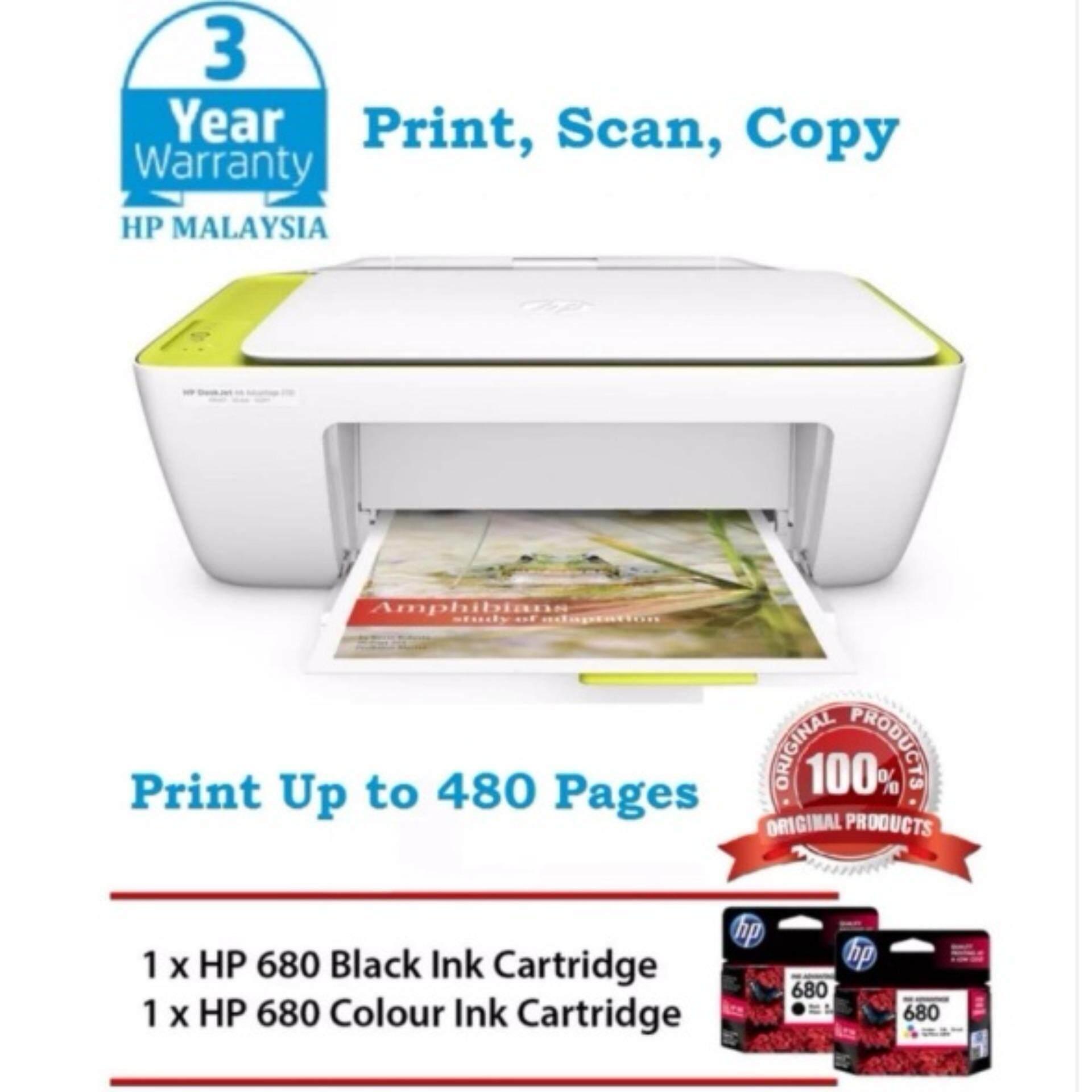 HP Deskjet Ink Advantage 2135 All-In-One Colour Printer (Malaysia Original)  Malaysia
