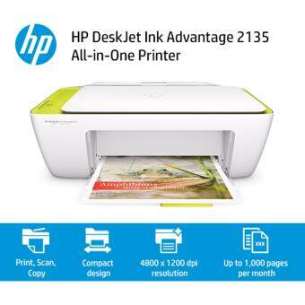 HP DeskJet Ink Advantage 2135 (Print, Scan, Copy)
