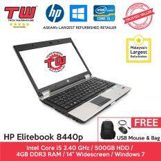 HP Elitebook 8440p Core i5 / 4GB RAM / 500GB HDD / Windows 7 Laptop / 3 Months Warranty (Factory Refurbished) Malaysia
