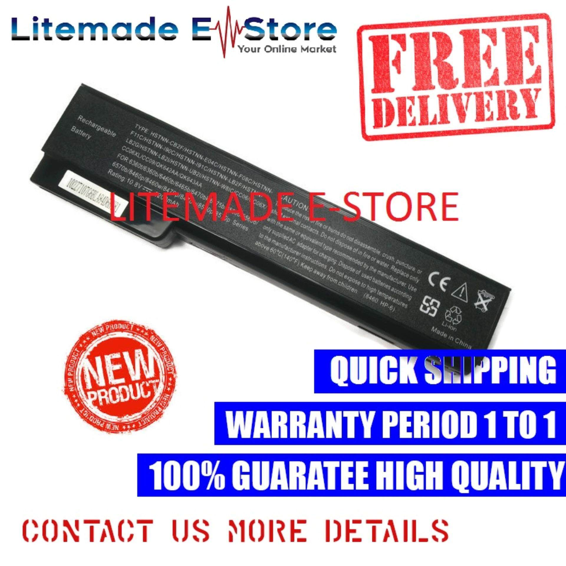 HP EliteBook 8470w Laptop Battery