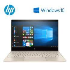 HP Envy 13-ad112TX Laptop (i7-8550U/8GB D3/512GB SSD/NVD MX150 2GB/13.3˝FHD/W10) Gold Malaysia