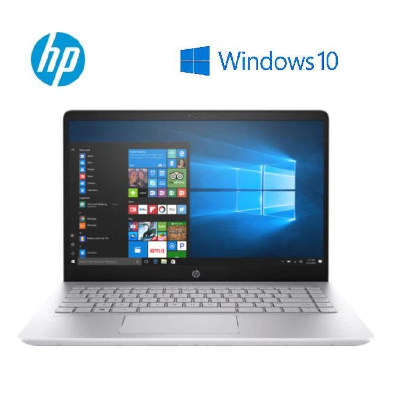 HP Pavilion 14-bf021TU Laptop (i5-7200U/4GB D4/1TB/Intel Graphics/14˝FHD/W10) Silver Malaysia
