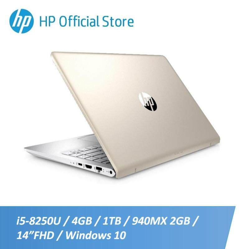 HP Pavilion 14-bf102tx [FREE Backpack,Wireless Mouse] Malaysia