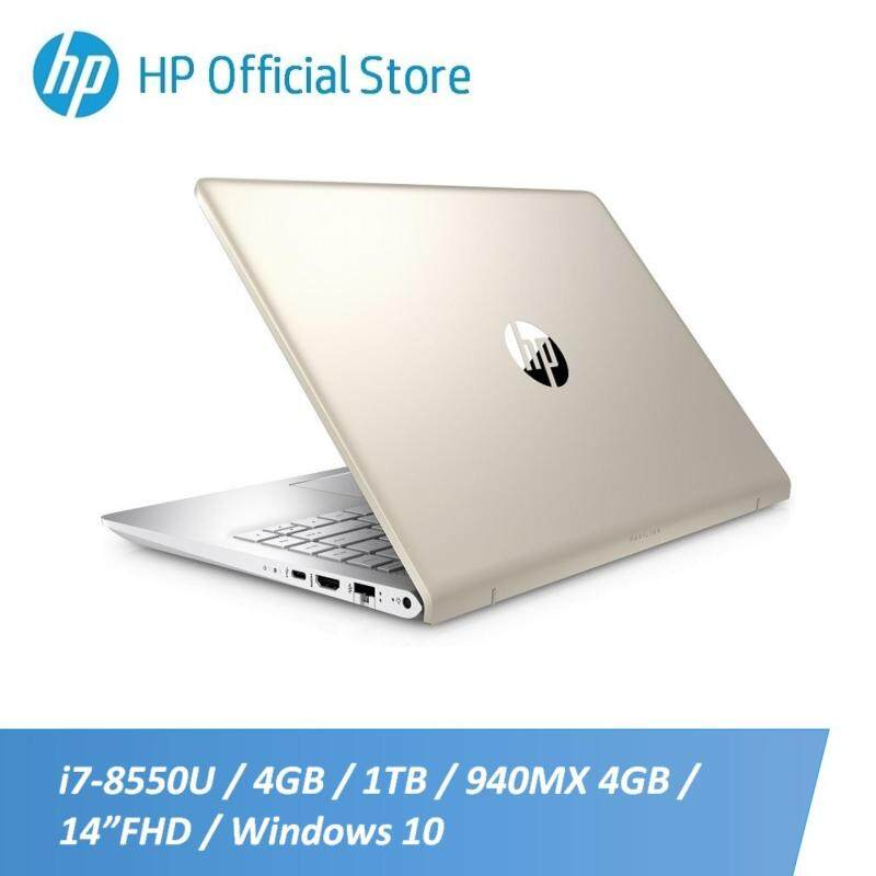 HP Pavilion 14-bf104tx [FREE Backpack,Wireless Mouse] Malaysia