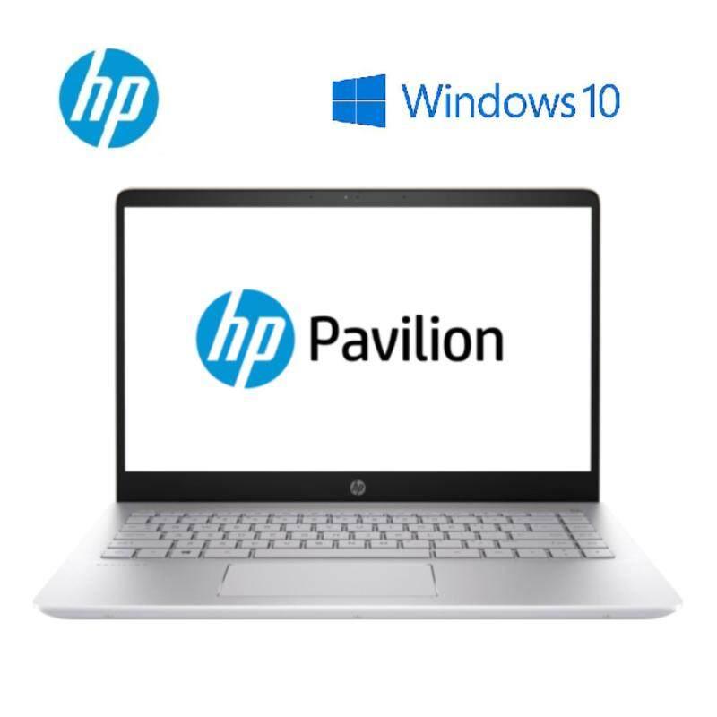 HP Pavilion 14-bf106TX Laptop (i7-8550U/8GB D4/1TB/NVD 940MX 4GB/14˝FHD/W10) Gold Malaysia