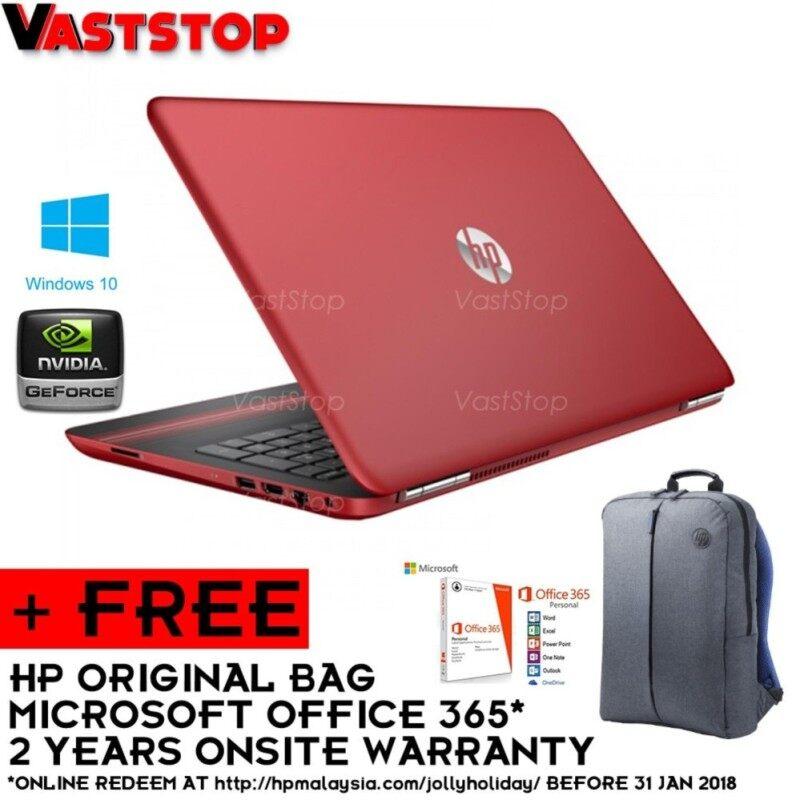 HP Pavilion Notebook Red 15-au105TX (I7-7500/4GB/1TB/940MX-2G/W10/15.6) Malaysia
