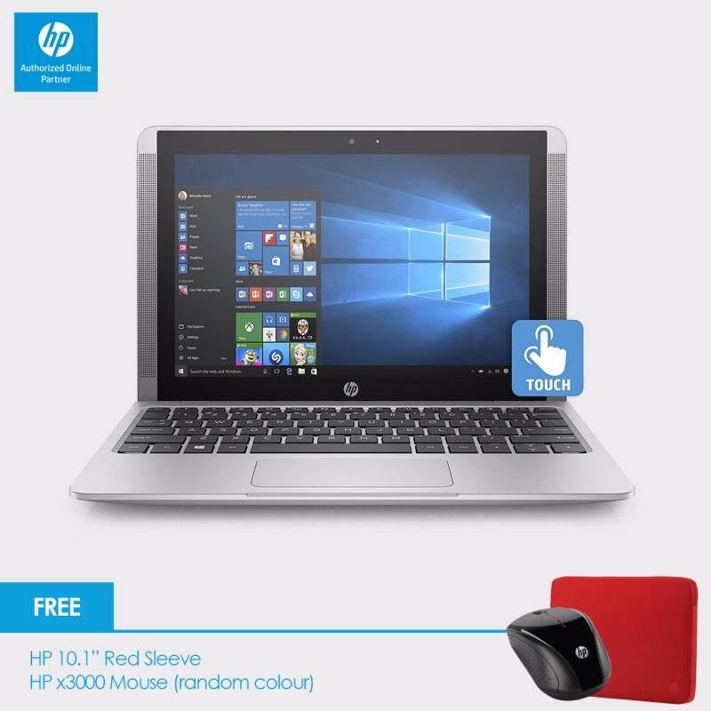 HP x2 Detachable 10-p019TU Laptop (Atom x5-Z8350, 2GBD3, 32GB+500GB,10.1T, Win10) - Natural Silver + HP Red Sleeve n HP x3000 Mouse Malaysia