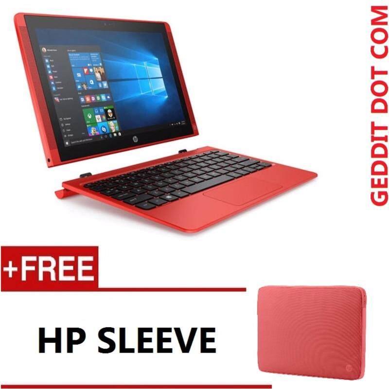 HP X2 DETACHABLE 10-P020TU (ATOM Z8350,2GB,500GB+32 EMMC,10,WIN10,1YRS WARRANTY,RED) FREE HP SLEEVE Malaysia