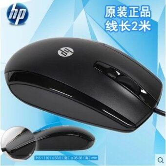 HP/HP Mouse X500 Berkabel Mouse Permainan Desktop Laptop Komputer Rumah Besar Mouse USB Asli-Internasional