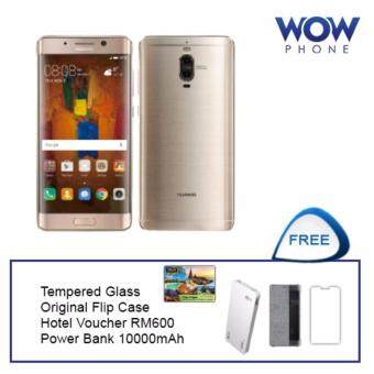 Harga Huawei Mate 9 Pro 128GB (Official Huawei Warranty) + Free Gifts Worth RM299