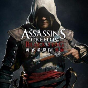 Harga PS4 ASSASSIN'S CREED BLACK FLAG DIGITAL DOWNLOAD ENG / CHI