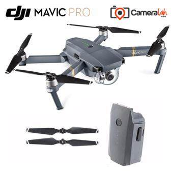 Harga [READY STOCK] DJI Mavic Pro Drone (Official DJI Malaysia Warranty)