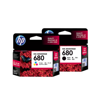 Harga HP 680 Cartridge Set