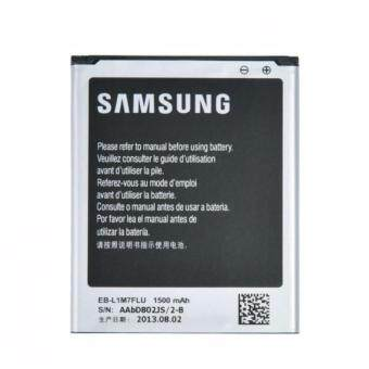 Harga 1500mAh Replacement Samsung Battery for Galaxy Trend