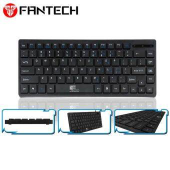 Harga Fantech K3M Super Slim Multimedia Mini Keyboard