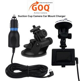 Harga GOQ Car Charger Suction Cup Bracket Mount Kit Set Micro USB for Action Sports Cam