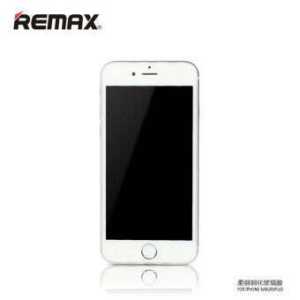Harga REMAX Tempered Glass Film For iPhone6S/6/4.7 white