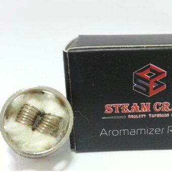 Harga Aromamizer OCC Dual Kanthal Coil Head by Steam Crave