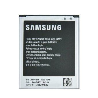 Harga Samsung Galaxy Trend Duos GT-S7562 Battery