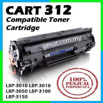 Harga Canon 312 / Cartridge 312 High Quality Compatible Toner Cartridge LBP-3010 / LBP-3018 / LBP-3050 LBP-3100 / LBP-3150