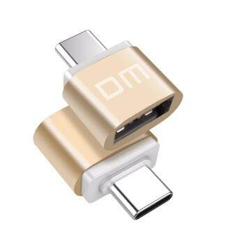 Harga 1Pcs DM USB C to USB A Adapter Data Sync Type C Converter to USB A for New MacBook , MacBook Pro 2016 , ChromeBook Pixel , Lenovo ChromeBook and More Computers with USB Type C port