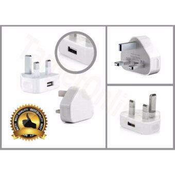 Harga USB Power Adapter Charger iPhone 5/5s/6/6s/7/7s/iPad
