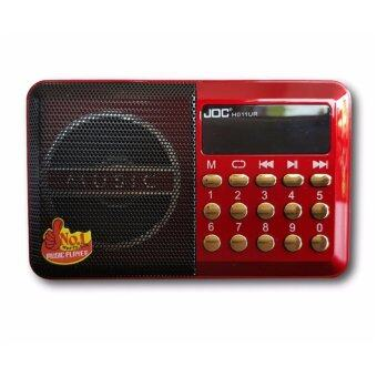 Harga Rechargeable Digital Music Player/FM Radio Lengkap Al-Quran & Terjemahan