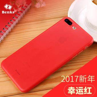 Harga Benks Cover for iPhone 7 Plus Red Case Hard PP Frosted Matte Cover for iPhone 7 Plus Red Case Slim Protective Shield