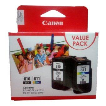 Harga Canon PG-810 / CL-811 Combo Pack Cartridge CN-PG-810 / CL-811